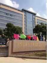 兆盛环保7.2亿被上市公司收购 股东对赌三年赚足2个亿