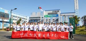 中国垃圾发电万里行走进锦江环境温岭垃圾发电厂