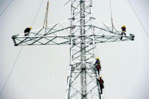 全国最大规模电力交易启动 市场规模1900亿