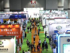2018第七届亚太生物质能展启动 中国热博会全力助阵