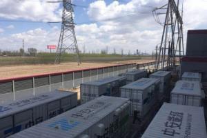 2017全球储能项目装机高达175.4GW