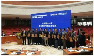 猛狮科技再次当选中关村储能产业技术联盟副理事长单位