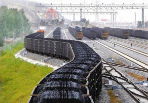 2018年煤炭铁路运力偏紧 供需仍将维持紧平衡状态