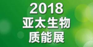 聚能锅炉领衔亮相2018第14届中国热博会