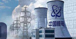 """核电行业将迎""""新三角""""格局:国务院已批准中核与中核建重组"""