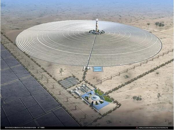 国家首个风光热储多能互补示范项目