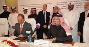 慢工出细活——沙特欲建世界首座零碳排放海水淡化厂