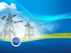 没有完美的电力市场设计可以照搬
