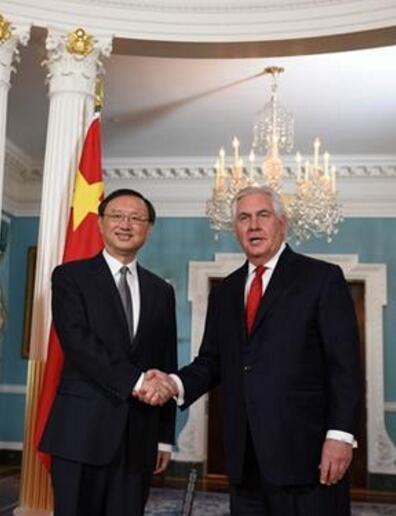 杨洁篪同美国国务卿蒂勒森举行会谈