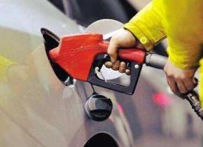 国内成品油价或迎两连跌 汽柴油价格将下调216元/吨