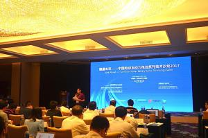 第三届中国(北京)国际电动车技术展示、交易会 助力新能源汽车行业全面发展