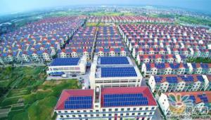 海南三亚力争2020年实现农村家庭屋顶光伏全覆盖