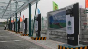 国庆假期广东电网充电桩充电量同比增长三分之一