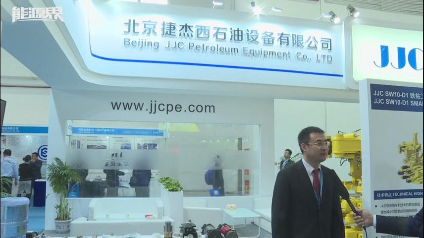 「能源界」专访:北京捷杰西石油设备有限公司,梁小兵,刘忱