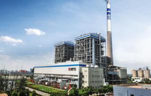印尼卡丁电厂首台机组主体工程正式开工
