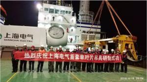 上海电气4MW国产化叶片吊具首吊成功!
