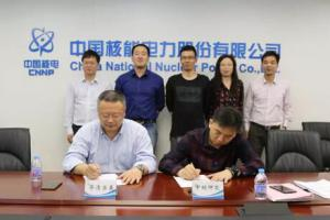中国核电首个地热能供暖供冷项目进入实体建设阶段