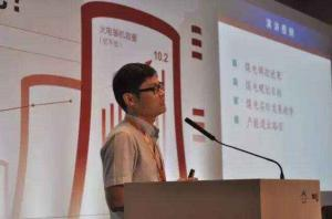 袁家海:放开发电计划需关注煤电资产搁浅
