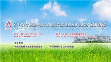 2018年第十四届中国北京国际煤炭装备及矿山技术设备展览会