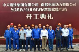 南都电源签约400MWh商用储能电站 实现重大规模突破
