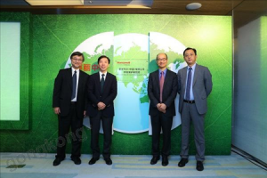 霍尼韦尔发布首份产业绿色升级报告