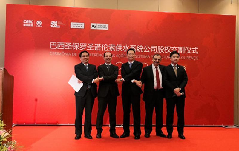 中国能建葛洲坝集团完成巴西大型供水项目股权收购