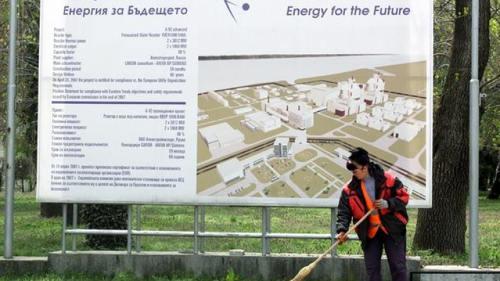 保加利亚发起投票 是否重启Belene核电厂