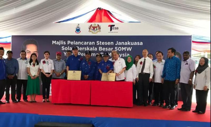 晶澳品质又一实证!马来西亚首个50MW大型地面光伏项目成功并网