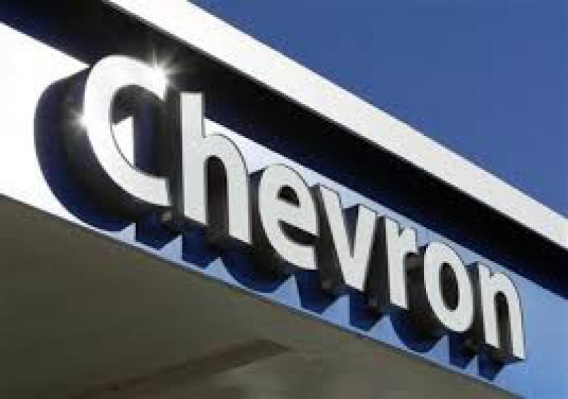 伊拉克与雪佛龙部长签署石油协议