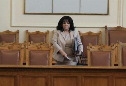 保加利亚议会的决定:重启Belene核电厂项目