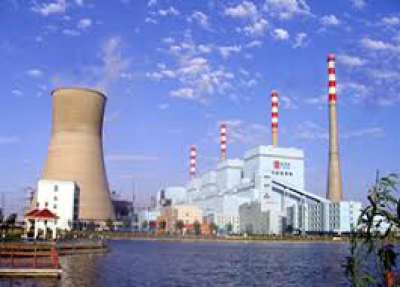 国华电力公司陈家港电厂1号机组荣获全国600MW超超临界火电机组序列的AAA级机组称号