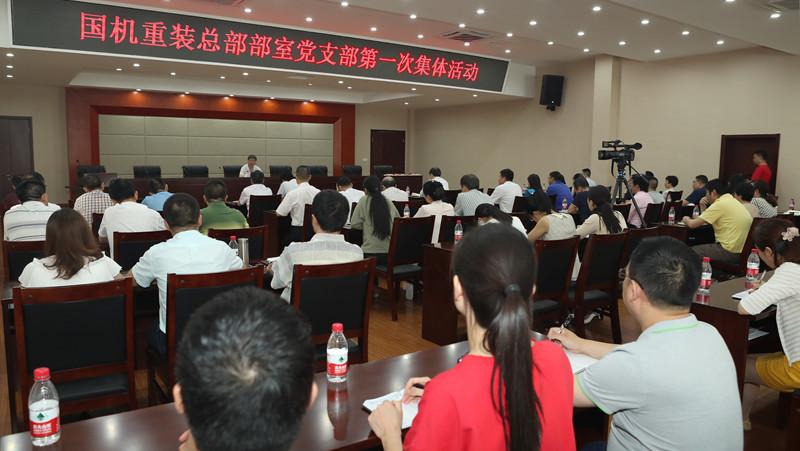 中国能源工程集团有限公司参加首个氢能工程技术研发中心成立大会并签署战略合作协议