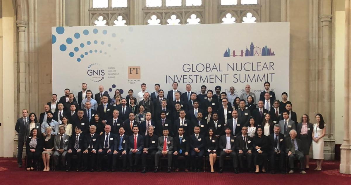 全球核能投资峰会在伦敦召开 探讨能源新时代背景下核电发展面临的机遇与挑战
