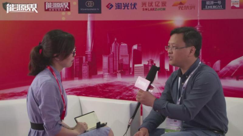 「访谈」艾思玛新能源技术(江苏)有限公司 廖小俊