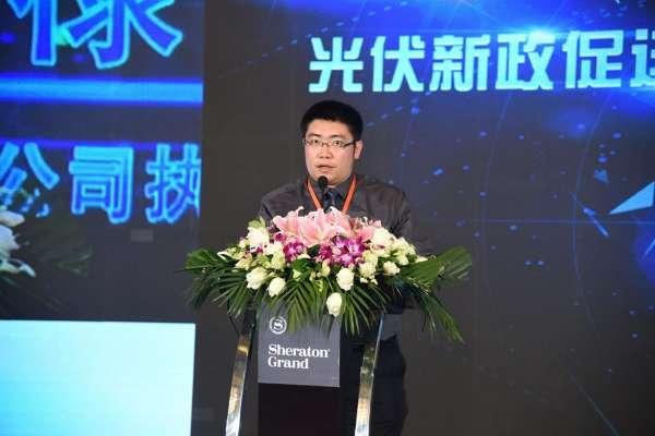 赖成棣:光伏新政促进移动能源产业健康告诉发展