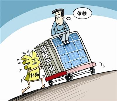 """""""531新政""""加速催化产业升级 光伏跃入平价时代"""
