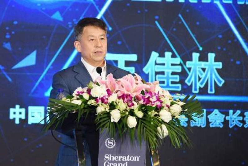 王家林:融资租赁行业未来发展趋势
