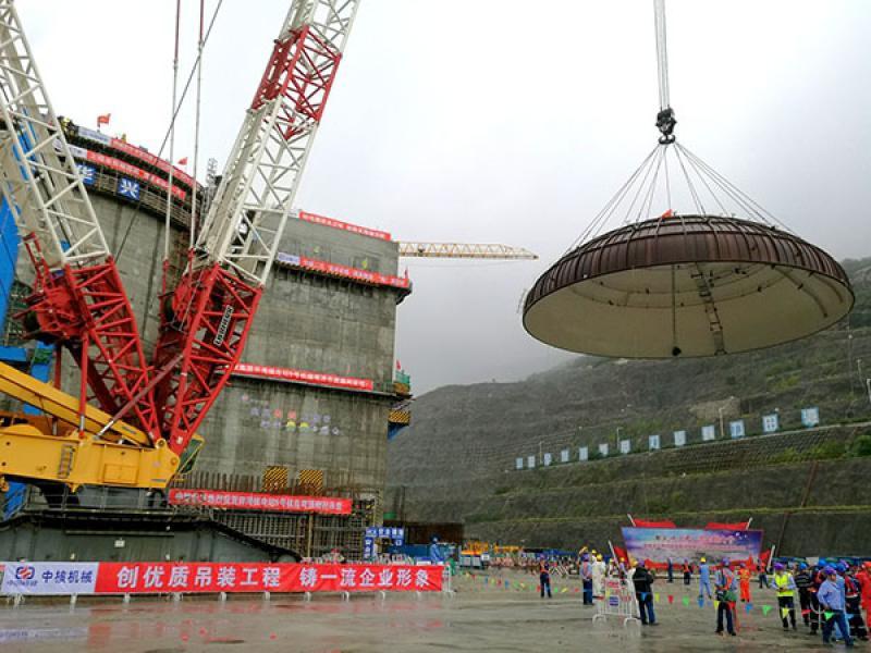田湾核电5号机组反应堆厂房安全壳封顶
