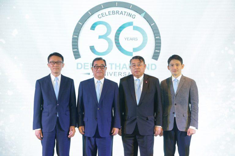三角洲(泰国)以可持续未来的新目标庆祝30年