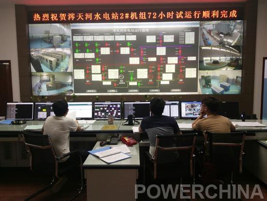 湖南涔天河水库扩建工程全部机组并网发电
