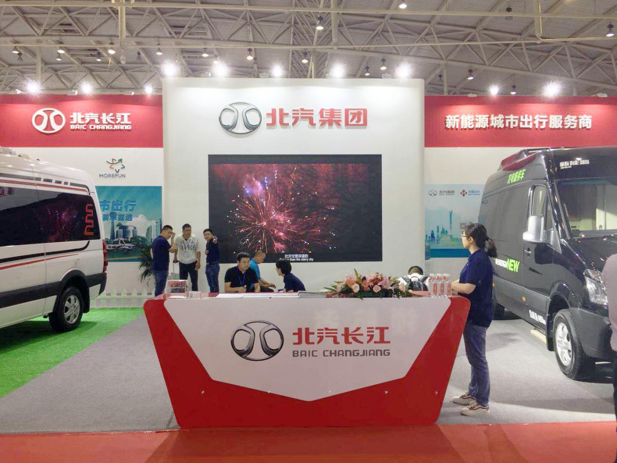 三款新车亮相电动车展 北汽长江发力城市物流出行服务