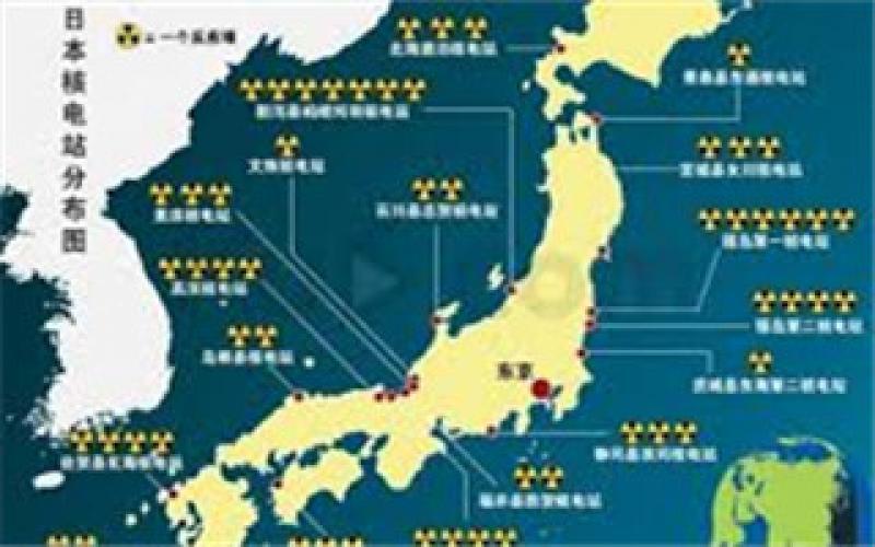 日本9大电力巨头股东大会均否决去核电议案
