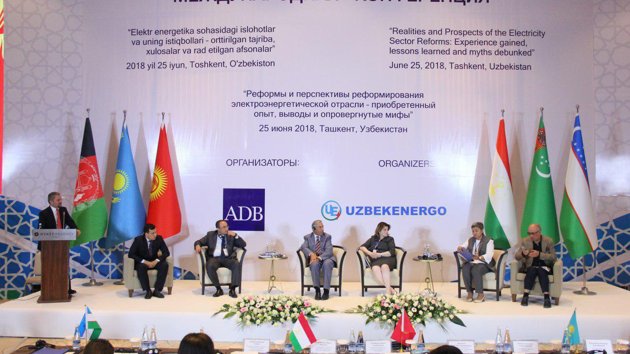 俄罗斯将帮助乌兹别克斯坦加强电力行业