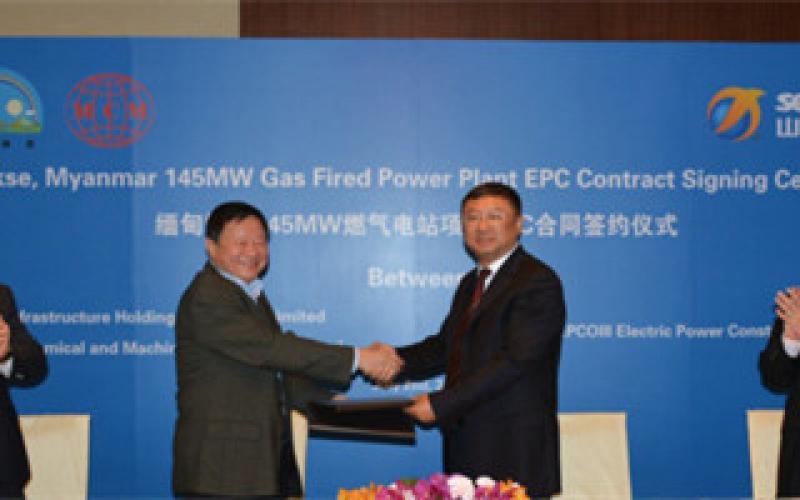 山东三建签署缅甸皎喜燃气电站EPC合同