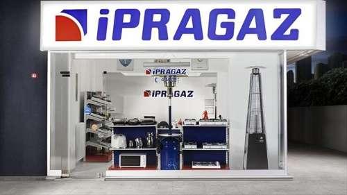土耳其能源公司申请收购道达尔的Butengaz