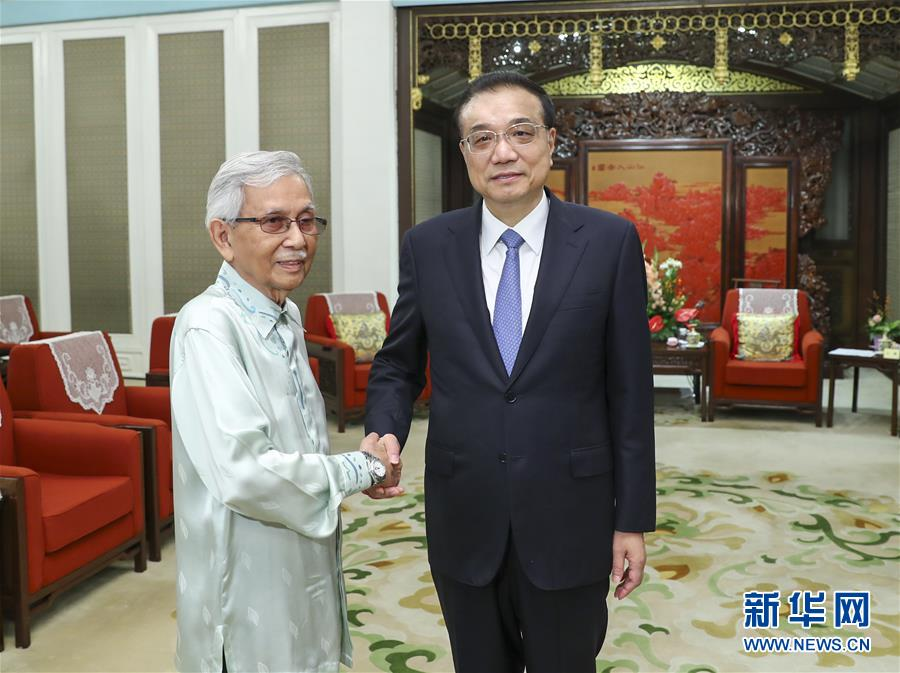 """李克强会见马来西亚总理特使:将""""一带一路""""倡议同马方发展战略更好对接"""