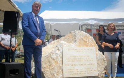 波斯尼亚的Elektroprivreda HZHB开始建设水电项目