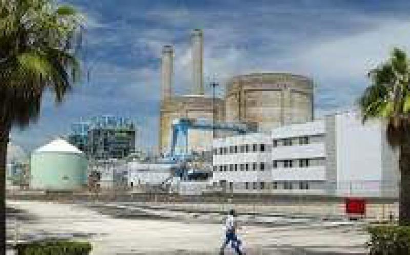土耳其组建核监管机构