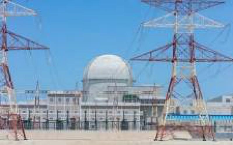 阿联酋核电厂的第二机组单元完成了运行前的测试