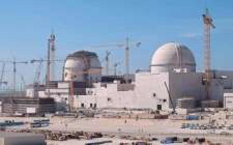 阿联酋第二座核反应堆即将完工